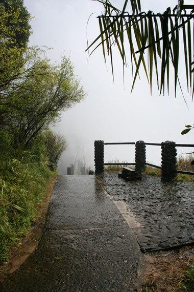 Smallbridge
